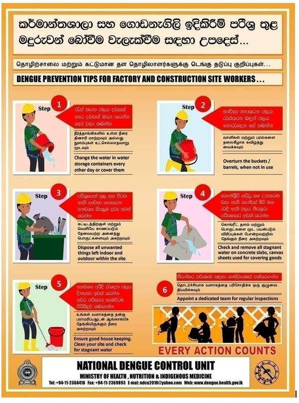 Construction Industry Development Authority ::